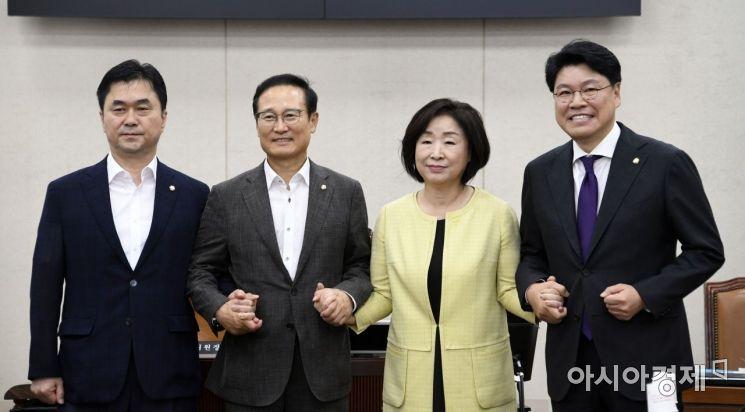 [포토] 국회 정개특위 전체회의