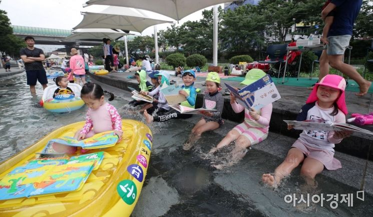 [포토] '여름행복문고' 물놀이와 독서