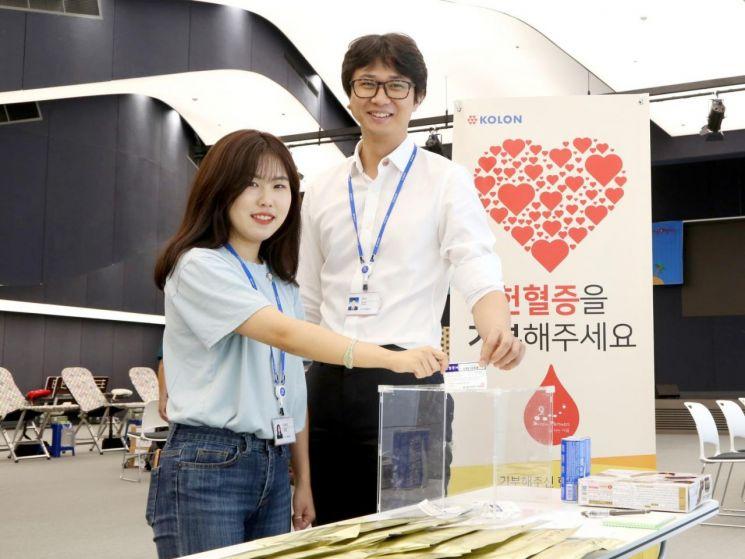 ▲코오롱그룹은 22일부터 8월 2일까지 전국 9개 사업장에서 헌혈 비수기인 휴가철을 맞아 '헌혈하고 휴가가세요' 캠페인을 진행한다. 사진은 서울 마곡동 코오롱 원앤온리타워에서 임직원들이 헌혈 캠페인에 참여해 헌혈증을 기증하고 있다.