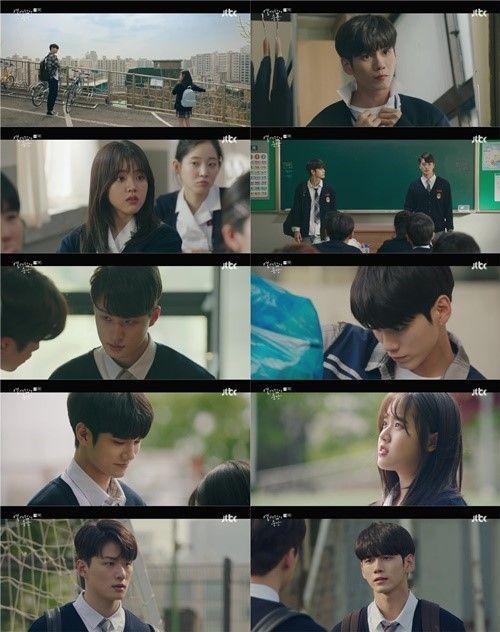 사진= JTBC '열여덟의 순간' 방송 캡처