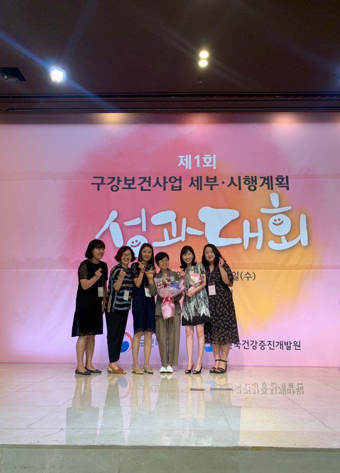강동구, 구강보건사업 보건복지부장관상 수상