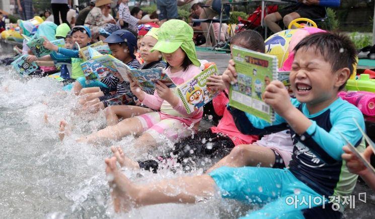 [포토] 물놀이도 하고 책도 읽고