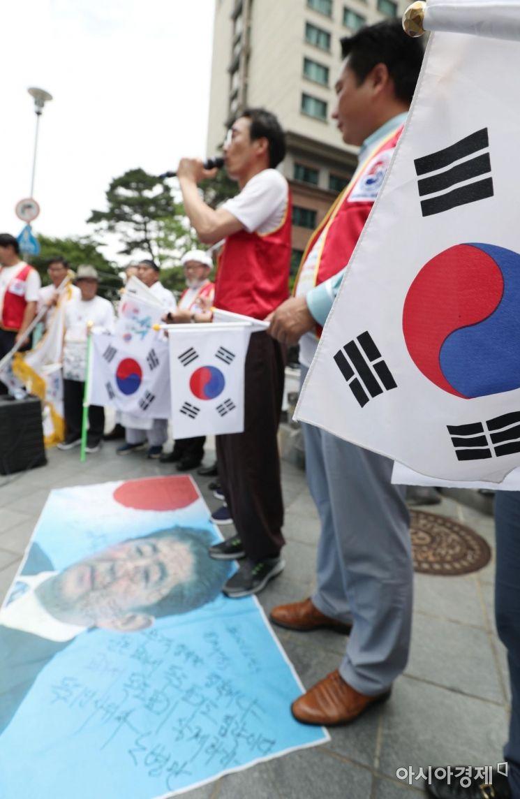 [포토]일본 규탄 집회