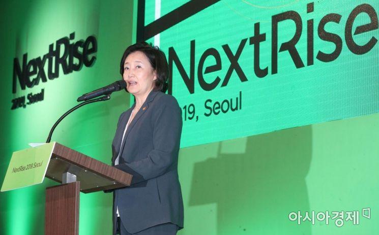[포토] 축사하는 박영선 중기부 장관