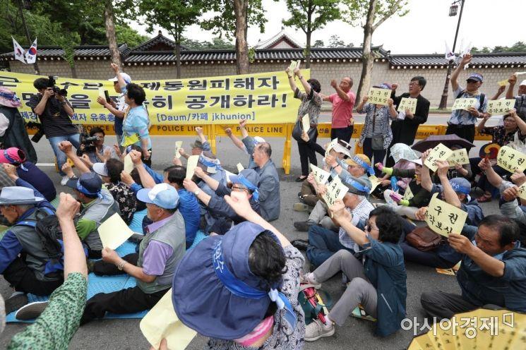 [포토]집회 연 일제 강제동원 피해자 유족 총연합회