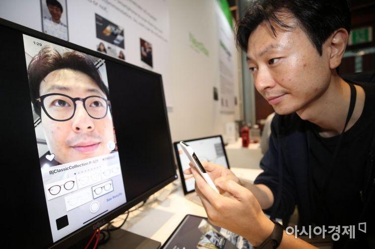 [포토] 안경 추천 및 가상피팅 AI