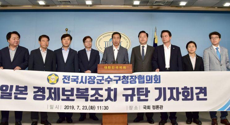 문석진 서대문구청장(가운데)이 23일 국회 정론관에서 열린 전국시장군수구청장협의회 '일본 경제보복조치 규탄 기자회견'에서 일본의 전범기업들이 역사 앞에 진심으로 사과할 것을 촉구하고 있다.