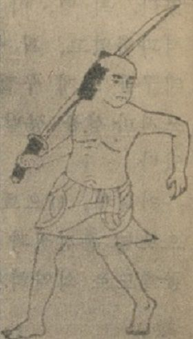 13세기 이후 일본의 정정 불안과 함께 나타나기 시작한 일본 해적, 왜구의 모습을 묘사한 그림(사진=우리역사넷)