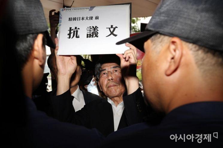 [포토]일본 정부 향한 항의문