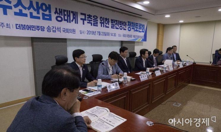 [포토] 수소산업 생태계 구축을 위한 토론회