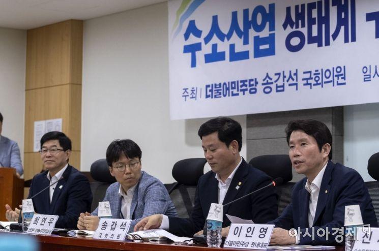 [포토] 인사말하는 이인영 원내대표