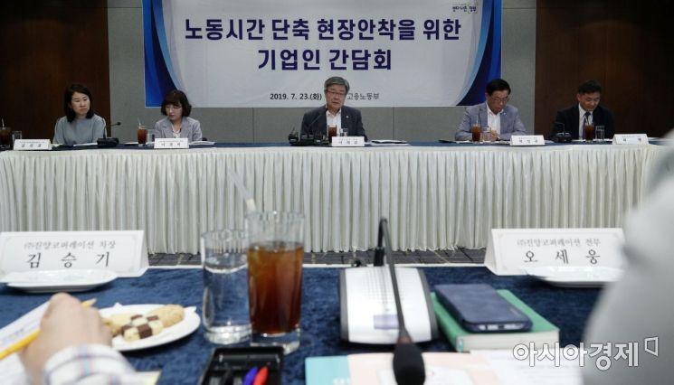 [포토] 기업인들 찾은 이재갑 장관