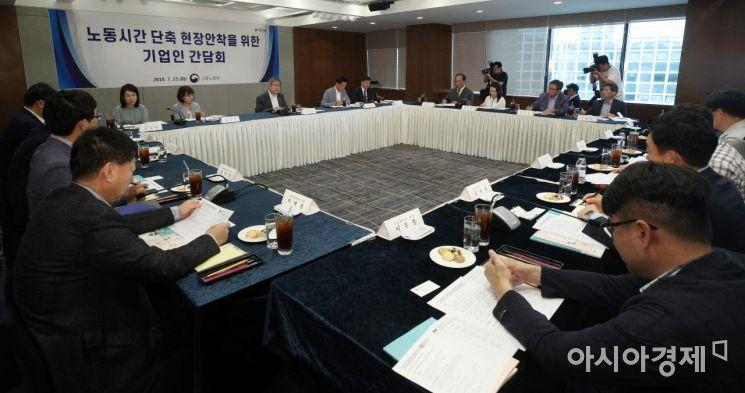 [포토] 기업인 간담회 연 이재갑 장관