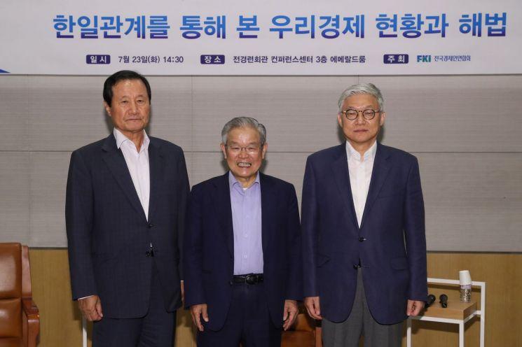 """윤증현 전 장관 """"日수출규제, 韓 복합위기 불러…조속히 해결해야"""""""