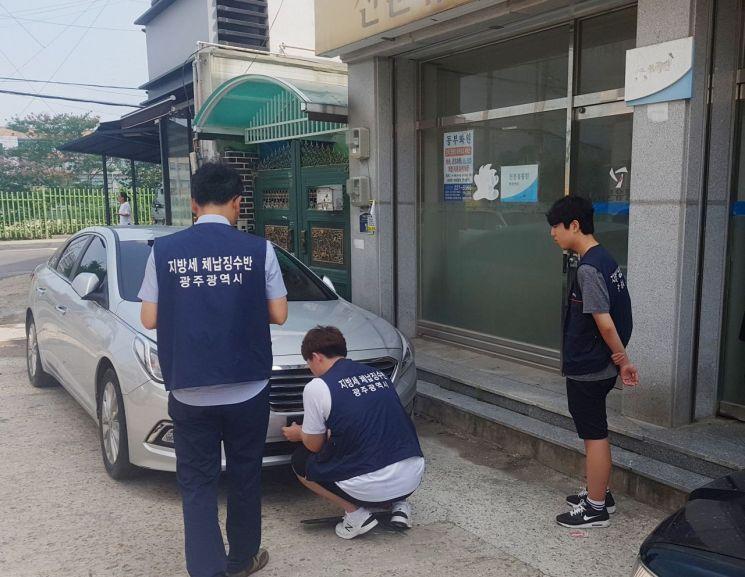 광주 동구, 청소년 지방세 세정체험활동 운영