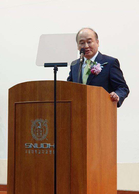 제6대 서울대학교치과병원장으로 임명된 구영 교수