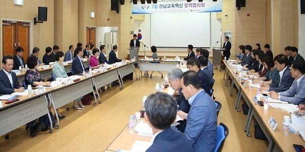 전남교육청 '전남교육 혁신 정책협의회' 개최