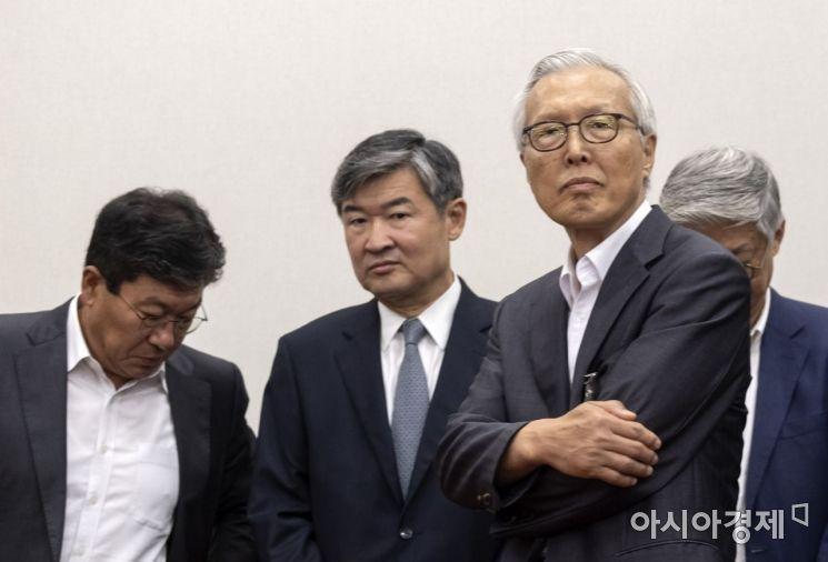 [포토] 자유한국당, 일본 수출규제 대책 특별위원회의