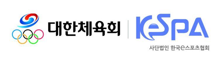 한국e스포츠협회, 대한체육회 인정단체 가입
