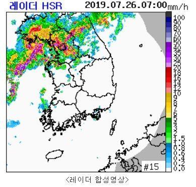 서울·인천 '호우경보'…시간당 강수량 30㎜ 이상 강한 비