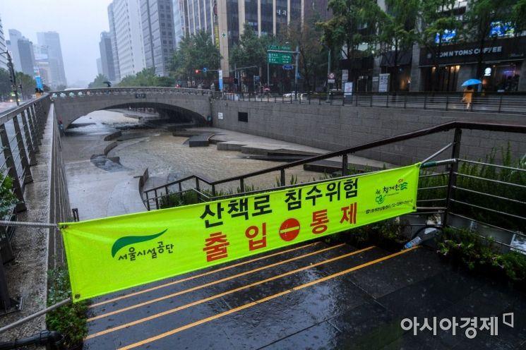 중부지방에 호우경보가 발령된 26일 서울 종로구 청계천에서 산책로 출입이 통제되고 있다./강진형 기자aymsdream@