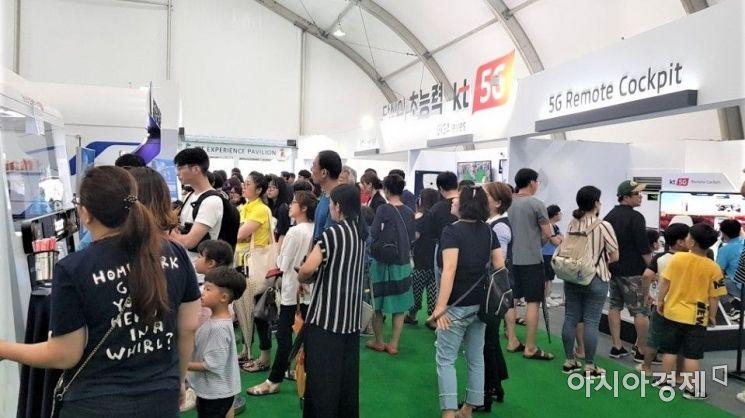 'ICT체험관' 에서 많은 관람객들이 VR 등 다양한 인터랙티브 체험을 즐기고 있다.