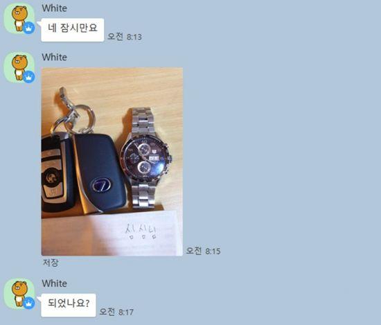 28세 남성이라고 밝힌 그는 기자가 18세 여고생이라고 밝혔음에도 고가의 외제차 열쇠와 명품 시계 사진을 건네며 끊임없이 만남을 설득했다.