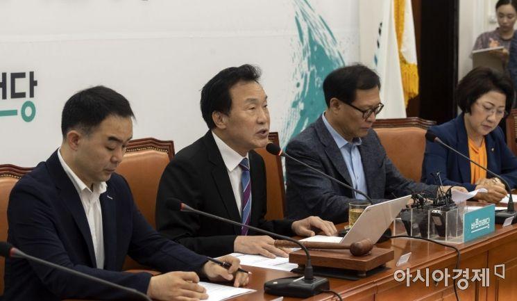 [포토] 바른미래당, 최고위원회의