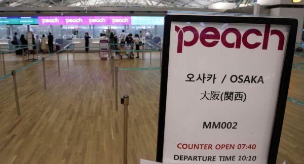 일본의 수출규제 이후 일본 여행 거부가 확산되고 있는 26일 인천국제공항 1터미널 일본 국적의 한 항공사 탑승 수속 카운터가 한산한 모습을 보이고 있다./영종도=김현민 기자 kimhyun81@