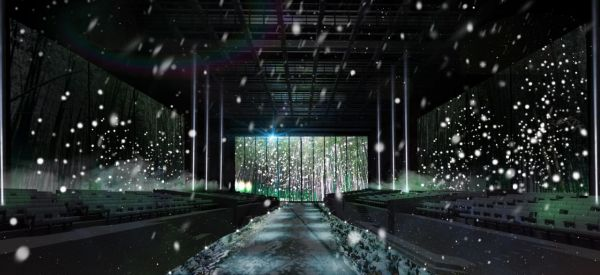 대나무 인트로. 사진=세계수영대회 조직위 제공