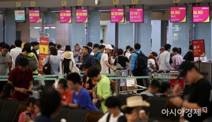 [포토] 베트남으로 향하는 여행객들