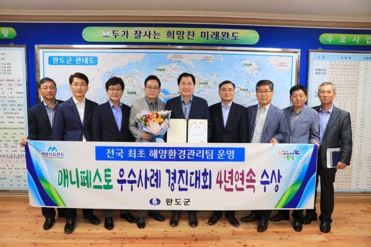 신우철 완도군수, 매니페스토 우수사례 경진대회 4년 연속 수상