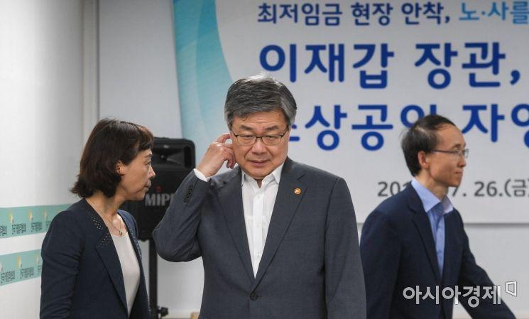 [포토]자영업자와 간담회 참석한 이재갑 장관