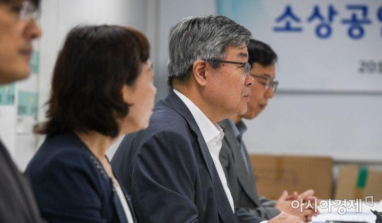 [포토]모두발언하는 이재갑 고용노동부 장관