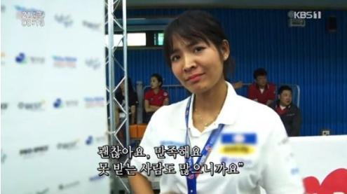 지난달 21일 방송된 KBS 1TV '인간극장'에서는 당구선수 스롱 피아비의 일상이 그려졌다/사진=KBS 1TV '인간극장'화면 캡처