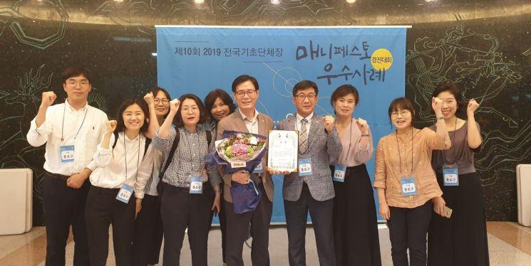 김은종 행정지원국장(왼쪽 여섯 번째)과 종로구 직원들