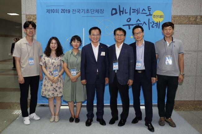 김삼호 광주 광산구청장, 매니페스토 우수사례 '우수상'
