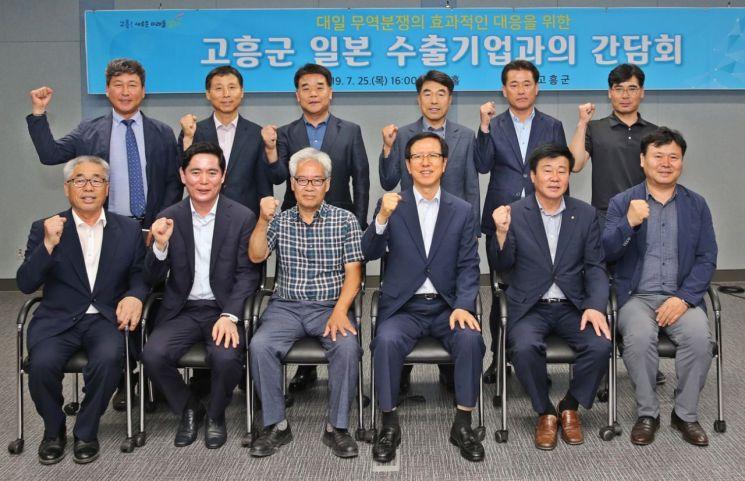 고흥군, 일본 수출 기업과 간담회 개최