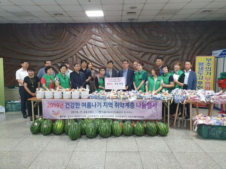 서울시농수산식품공사 강서지사, 강서지역 취약계층 어르신 보양식 나눔