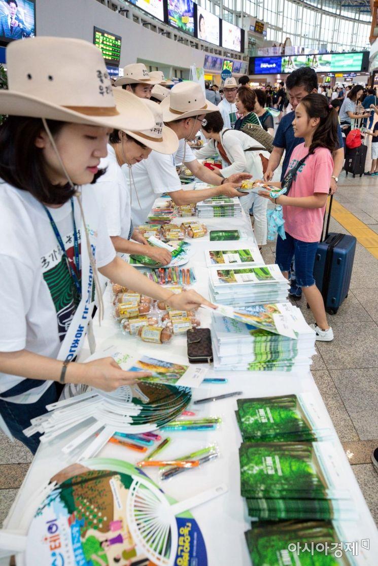 [포토]농촌에서 여름휴가 보내기 대국민 캠페인