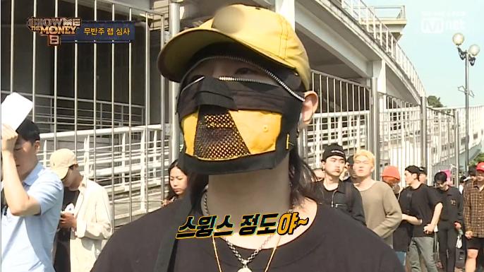 '쇼미더머니8'에 출연한 콕스빌리 / 사진 = Mnet 캡처