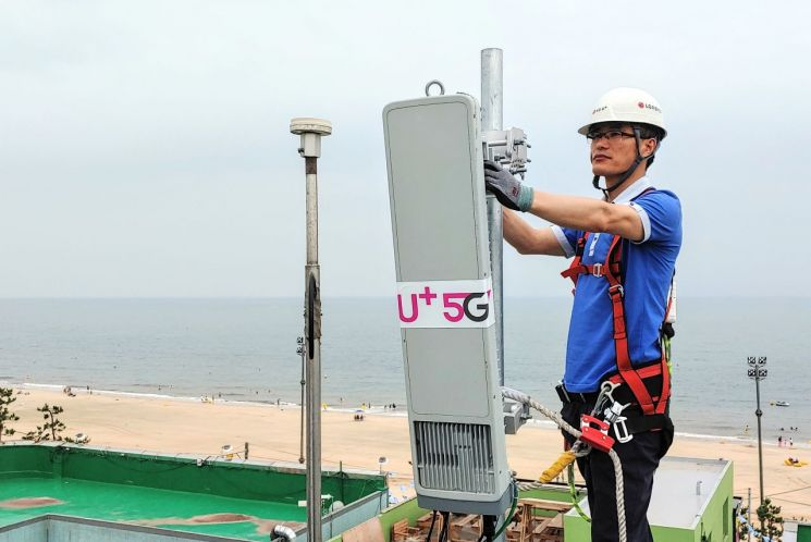 U+5G, 전국 해수욕장 40곳에서 터진다