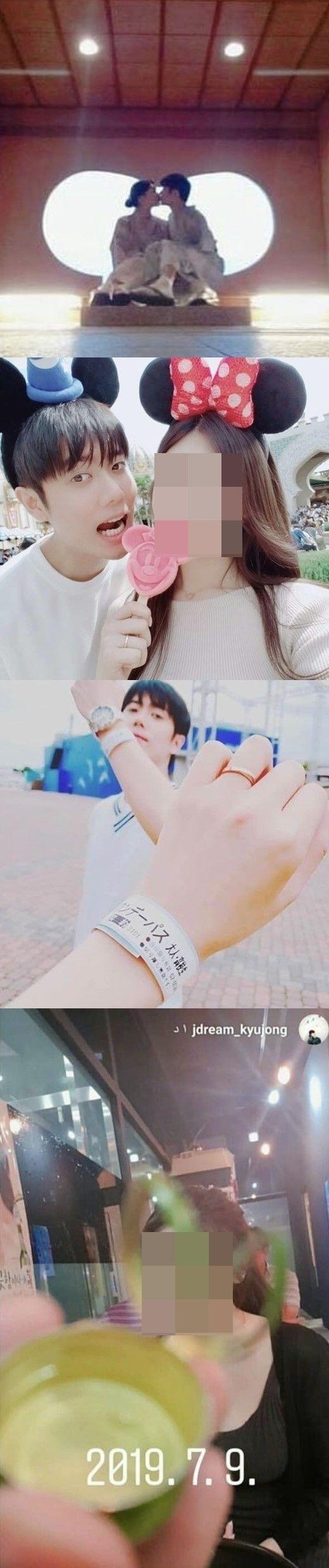 김규종은 지난 24일 자신의 SNS에 연인과의 데이트 사진을 올렸다. / 사진 = 김규종 인스타그램