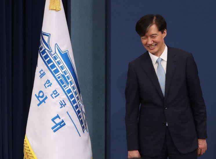조국 전 청와대 민정수석 [이미지출처=연합뉴스]