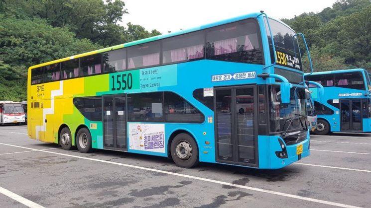 '용인~서울역' 5500-2번 광역버스 노선에 2층버스 첫 투입