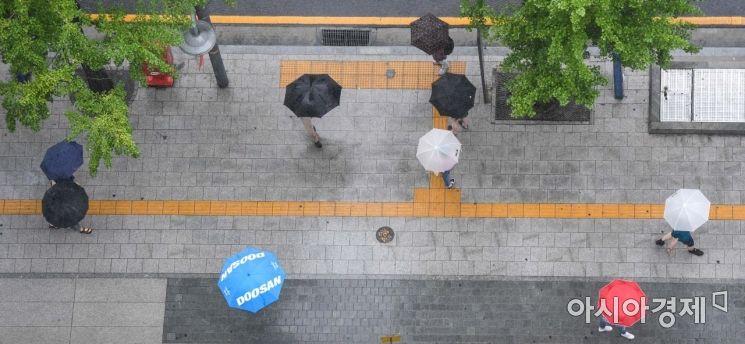 [포토]'우산 행렬'