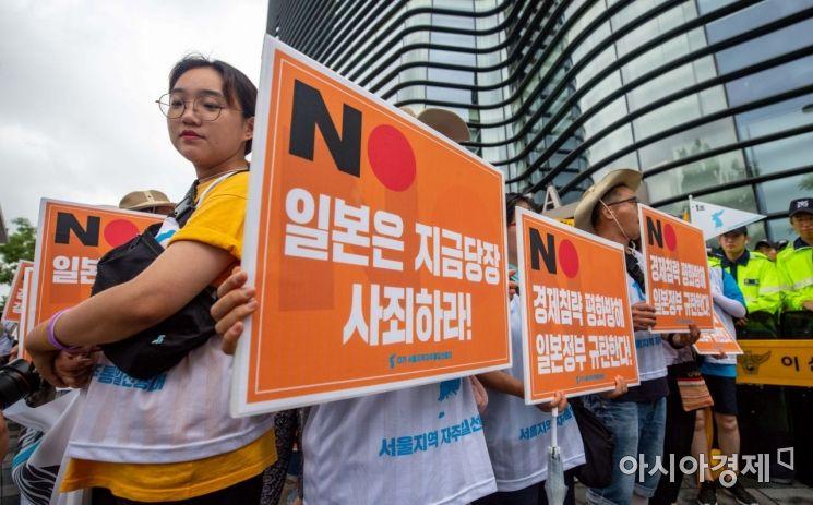 [포토]일본 경제침략 규탄하는 자주통일선봉대 관계자들