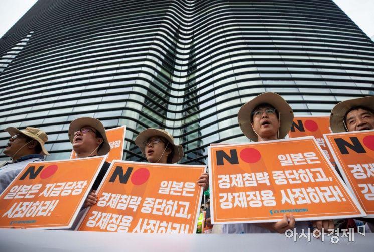 [포토]일본대사관 앞에 모인 자주통일선봉대