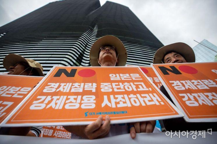 [포토]일본대사관 앞 경제 제재 규탄 기자회견