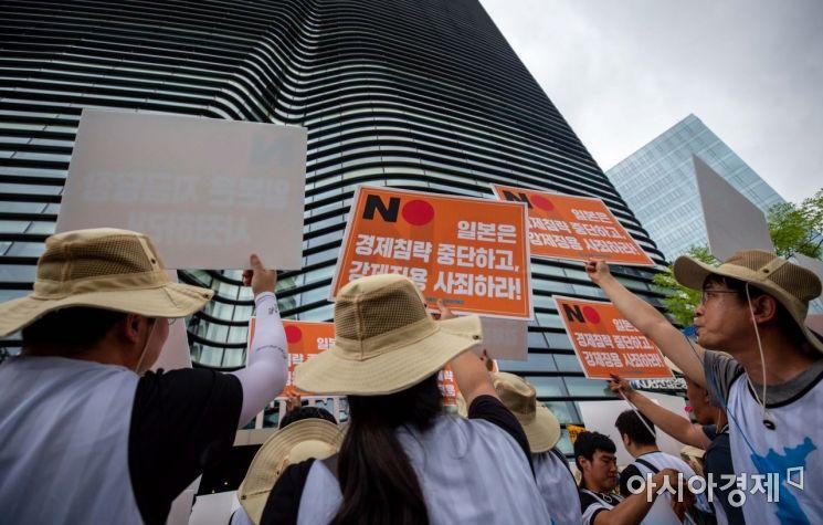 [포토]일본 정부 향한 외침
